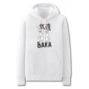 Chic Mens Cartoon Character Pattern Letter Baka Pocket Drawstring Long Sleeve Regular Fit Graphic Hooded Sweatshirt