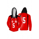 Stylish Number 5 Letter Pattern Contrasted Long Sleeve Drawstring Zipper Front Regular Hoodie in Red
