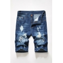 Blue Unique Mens Zip-fly Pockets Ripped Deep Wash Longline Fitted Denim Shorts