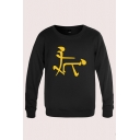 Cool Pullover Sweatshirt Abstract Doggie Style Pattern Crew Neck Long Sleeve Regular Fitted Sweatshirt for Men