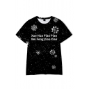 Popular Guys Letter Xue Hua Piao Piao Snowflake Graphic Short Sleeve Crew Neck Relaxed T-shirt