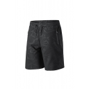 Unique Men's Geometry Patterned Drawstring Zipper Pocket over the Knee Regular Fitted Shorts