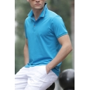 Casual Polo Shirt Contrast Trim Button Short Sleeve Turn down Collar Fitted Polo Shirt for Men