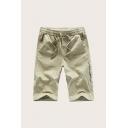 Leisure Mens Shorts Letter U Printed Drawstring Waist Pockets Knee Length Straight Fit Chino Shorts