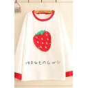 Fashion Girls Japanese Letter Strawberry Patched Contrasted Long Sleeve Round Neck Loose Fit Pullover Sweatshirt in White