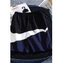 Stylish Shorts Color Block Drawstring Waist Pocket Regular Fit over the Knee Length Sweat Shorts for Men