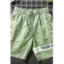 Unique Mens Shorts Letter Takes One Pattern Tape Decoration Drawstring Waist Fitted over the Knee Length Lounge Shorts Pockets