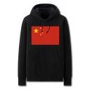 Fancy Mens Chinese Flag Pattern Pocket Drawstring Long Sleeve Regular Fit Hooded Sweatshirt