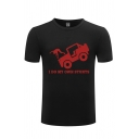 Fancy Tee Top Truck Character Letter I Do My Own Stunts Printed Short Sleeve Round Neck Regular Fitted Graphic Tee Top for Men