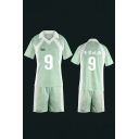 Cool Number Logo Graphic Tape Patched Short Sleeve Spread Collar Slim Fit T Shirt & Straight Shorts Set in Green