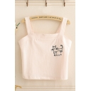 Womens Pretty Flower Rabbit Embroidered Cartoon Cat Print Square Neck Cropped Tank