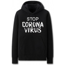 Stylish Letter Stop Corona Virus Printed Pocket Drawstring Long Sleeve Regular Fit Hooded Sweatshirt for Men