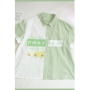 Chic Color Block Japanese Letter Avocado Printed Button Down Collar Short Sleeve Regular Fit Graphic Shirt