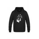 Popular Mens Hooded Sweatshirt Panda Question Mark Pattern Pocket Drawstring Long Sleeve Fitted Hooded Sweatshirt