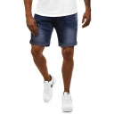 Simple Mens Blue Zip-fly Button Turn-up Cuffs Medium Wash over the Knee Regular Fit Denim Shorts with Pockets