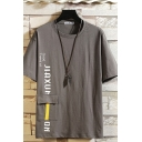 Cool Letter Good Trend Jiaxun Printed Flap Pocket Short Sleeve Round Neck Fitted T-Shirt for Men