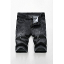 Cool Men's Plain Zip Fly Distressed Pocket Longline Straight Fitted Denim Shorts