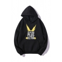 Street Letter Plus Ultra Printed Long Sleeve Kangaroo Pocket Loose Hoodie for Guys