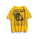 Fashionable Guys Cartoon Letter Don't War Graphic Short Sleeve Round Neck Oversize T-shirt