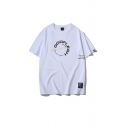 Cool Earth Letter Godflesh Pattern Crew Neck Short Sleeve Relax Fitted Graphic T-Shirt for Men