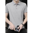 Mens Cozy Polo Shirt Solid Color Button Detail Fitted Short Sleeve Turn down Collar Polo Shirt
