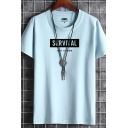 Cool Letter Survival Just A Game Pattern Logo Regular Fitted Short Sleeve Crew Neck Tee Top for Men