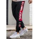 Mens Stylish Striped Character Letter Xuamo Cool Pattern Drawstring 7/8 Length Tapered Fit Graphic Jogger Sweatpants for Men