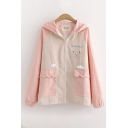 Preppy Girls Letter Dear Baby Bear Cartoon Embroidered Contrasted Long Sleeve Zip up Flap Pockets Loose Fit Jacket