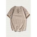 Mens Leisure T-Shirt Contrast Trim Chinese Button Short-sleeved V-Neck Oversized Cotton and Linen Tee Top
