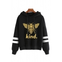 Trendy Cartoon Bee Letter Kind Graphic Varsity Striped Long Sleeve Drawstring Relaxed Hoodie