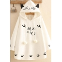 Lovely Cat Ear Mathematical Formula Japanese Letter Print Loose Drawstring Hoodie Cape