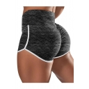Sportswear Womens High Waist Contrast Piped Slim Fitted Shorts