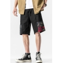 Casual Shorts Abstract Floral Pattern Pocket Drawstring Mid Rise Loose Fitted Shorts for Men
