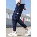 Guys Fashion Drawstring Waist Elasticized Cuff Casual Cotton Cargo Pants