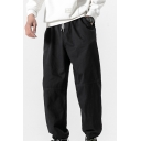 Mens Cargo Pants Retro Patchwork Bungee-Style Cuffs Cuffed Drawstring Tapered Fit Long Cargo Pants