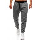 Men's Hot Fashion Ombre Color Drawstring Waist Casual Sports Sweatpants