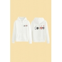 Popular Mens Hooded Sweatshirt Cartoon Rabbit Cat Fox Heart Panda Pattern Full Zip Drawstring Regular Fit Long-sleeved Hoodie with Pocket