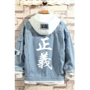 Cool Mens Jacket Chinese Letter Pattern Distressed Patch Fake Pocket Decoration Button up Long Sleeve Hooded Regular Fit Denim Jacket