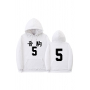 Chinese Letter Number Print Long Sleeve Drawstring Pouch Pocket Trendy Hoodie for Men