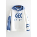 Leisure Arrow Japanese Letter Graphic Contrasted Long Sleeve Drawstring Sherpa Lined Loose Fit Hoodie