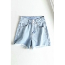 Dainty Shorts Plain Button Patched Detail Frayed Hem Rivets High Waist Pockets Zip Fly Straight Fit Jean Shorts for Women