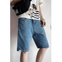 Popular Guys Bleach High Waist Straight Denim Shorts in Blue
