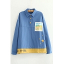 Trendy Cartoon Letter Embroidered Patchwork Long Sleeve Polo Collar Relaxed Fit Jacket