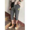 Mens Casual Label Panel Drawstring Waist Cropped Relaxed Cargo Shorts