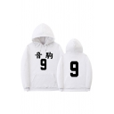Leisure Mens Number Japanese Letter Pattern Long Sleeve Drawstring Pouch Pocket Loose Fit Hoodie