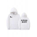 Fashionable Japanese Letter Footprint Graphic Long Sleeve Pouch Pocket Drawstring Loose Fit Hoodie for Men