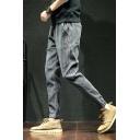 New Trendy Plain Drawstring Waist Leisure Retro Corduroy Tapered Pants for Men