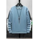 Cool Mens Pullover Sweatshirt Side Contrasted Stripe Rib Trim Round Neck Long Sleeve Loose Fit Pullover Sweatshirt