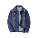 Novelty Mens Jacket Ripped Flap Chest Pockets Button-down Long Sleeve Turn-down Collar Regular Fit Denim Jacket with Washing Effect