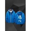 Mens Simple Jacket Chinese Letter Printed Bungee-Style Drawstring Zipper up Long Sleeve Regular Fit Hooded Casual Jacket